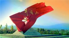 《老兵你好》20200127 春节特别节目《革命摇篮井冈山 ——红色沃土》