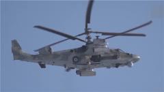 俄羅斯卡-52武裝直升機展示特技飛行