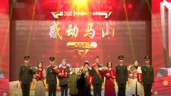 陸軍第71集團軍某旅舉行十大標兵 十佳軍嫂頒獎典禮