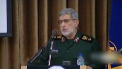 """聚焦中東危局 伊朗""""圣城旅""""新任指揮官誓言報復美國"""
