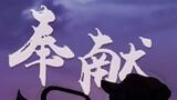 【奉献】(张任常 蒋海成 摄)