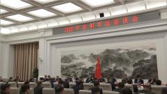 2020年首都軍政座談會舉行