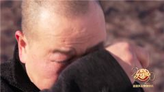 战士上台感谢父亲 老兵父亲台下泣不成声