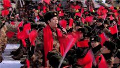 蔡国庆演唱《士兵的桂冠》唱得气势磅礴