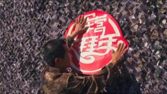 《軍營大拜年》開啟新征程:廣西邊防,我們來了!