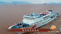 """預告: CCTV-7國防軍事頻道《軍營大拜年》今日播出《走進海軍""""和平方舟""""號醫院船》"""