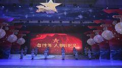 """南部戰區海軍某護衛艦支隊舉辦""""尖兵贊歌""""新春頒獎晚會"""