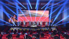 奋进向一流的贺兰飞狮 西部战区空军航空兵某旅举办颁奖晚会