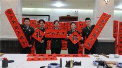 粤澳两地书画家走进驻澳门部队 与官兵共庆佳节