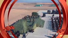預告: CCTV-7國防軍事頻道《軍營大拜年》今日播出《走進武警新疆總隊駐喀什某支隊》