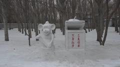 """新春关键词之""""军营年味"""""""