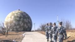空军某雷达站:在首都第一缕晨光中迎接新年