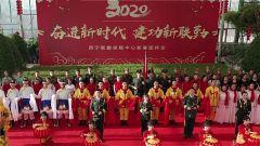 解放军和武警部队官兵多种形式庆春节