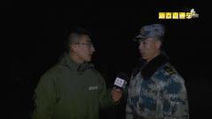 【新春直通车】空军某雷达站:除夕夜 值班站岗守护空天安全