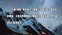 致敬负重前行的中国军人,新春快乐!