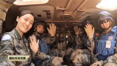 春節Vlog:聽聽赴馬里維和官兵的心里話