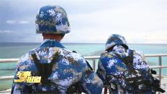 【新春走基层·记者在战位】南沙守备部队时刻保持箭在弦上