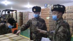 【直通疫情防控一線】醫療衛生防疫物資多種渠道輸送至武漢