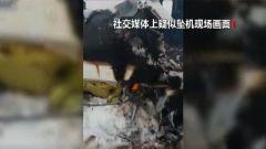 美軍證實軍機墜毀 否認遭塔利班擊落