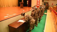【直通疫情防控一线】联勤保障部队紧急抽组医疗队驰援武汉