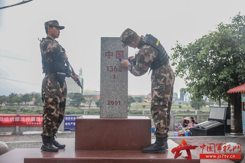 圖2:巡邏過程中擦拭界碑