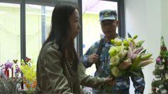 這是屬于潛艇技師的浪漫:回家過年前給妻子買束花