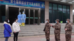 【打贏疫情防控阻擊戰】陸軍軍醫大學醫療隊治愈兩名重癥患者