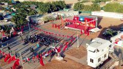 中國第三批赴蘇丹達爾富爾維和直升機分隊舉辦中國年文化節活動