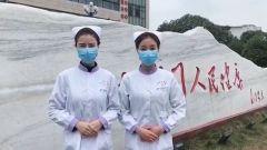 """【直擊疫情防控一線·白衣戰士影像志】90后女護士的溫暖戰""""疫""""路"""