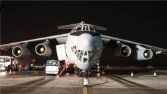 【打贏疫情防控阻擊戰】空軍8架大型運輸機緊急支援武漢