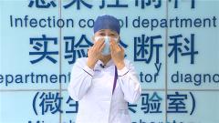【軍視問答】如何正確佩戴醫用口罩