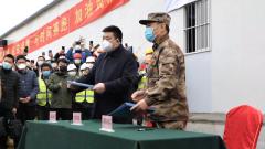 【直通疫情防控一线】军队承担武汉火神山医院救治任务