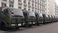 【打赢疫情防控阻击战】驻鄂部队将承担武汉市民生活物资配送供应