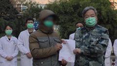 【打贏疫情防控狙擊戰】陜西省首例新型冠狀病毒感染治愈患者從唐都醫院出院