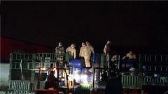 【打贏疫情防控阻擊戰】 緊急!武警孝感支隊連夜分裝130噸醫用物資
