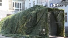 【直通疫情防控一线】记者探访军事科学院帐篷式移动实验室