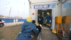 【直通疫情防控一线】火神山医院收治第二批确诊患者