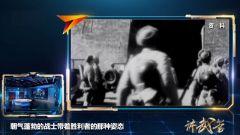 """背纪律评入城资格  """"查钉子眼""""护北京文物"""
