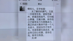 【通疫情防控一线·白衣战士影像志 】 4235条未读消息和一封与妻书