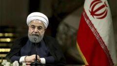 """伊朗领导人抨击美""""中东和平新计划"""""""
