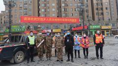 湖南省新邵县:军地联动打好防控阻击战
