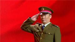 """预告:《老兵你好》本期播出《我为战友架鹊桥——""""红娘""""老兵邓达》"""