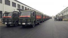 【直通疫情防控一线】106台军车运送285吨物资 全力保障武汉市民生活