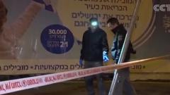 耶路撒冷发生袭击事件 12名以军士兵受伤