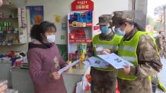 【直通疫情防控一线·各地多措并举战疫情 】湖南:女子民兵队打通基层防控最后一公里