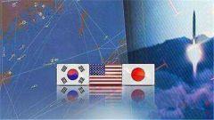 """美国紧逼盟友会造成什么后果?房兵:造成""""连环车祸""""""""埋雷""""东北亚"""