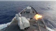海军:主副炮火力全开 硝烟弥漫远海大洋