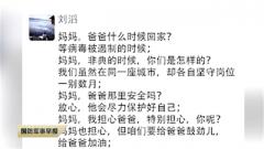 """【直通疫情防控一线·白衣战士影像志】双城战""""疫"""" 别样的团圆年"""