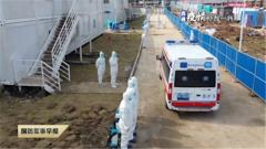 【直通疫情防控一线】武汉火神山医院再接收新冠肺炎确诊患者