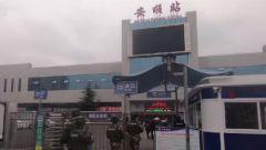 【打赢疫情防控阻击战】贵州:武警官兵坚守岗位护平安